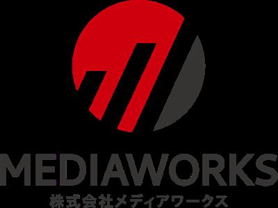 株式会社メディアワークス
